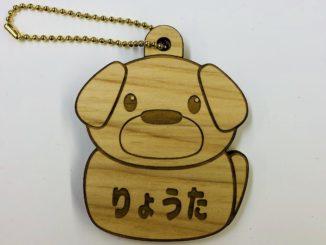 木製ストラップ