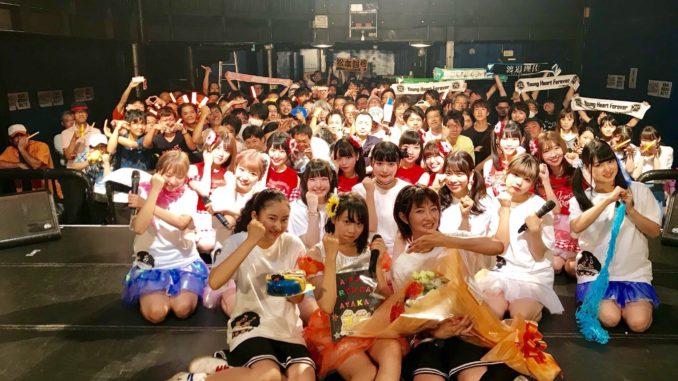 五十嵐生誕ライブ2018